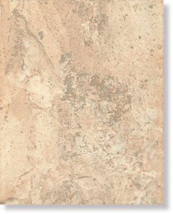 Плитка 2110 Савойя Желто-Коричневый 20x25