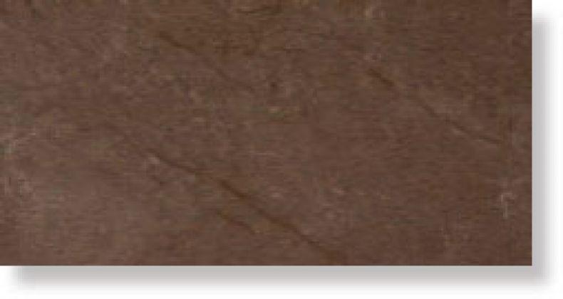 Плитка Serena Pulpis 20x40