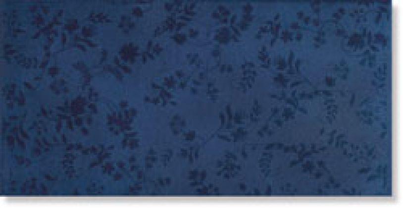 Плитка настенная Lady Azul 20x40
