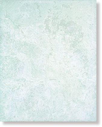 Плитка 2114 Савойя Светло-Зеленый 20x25