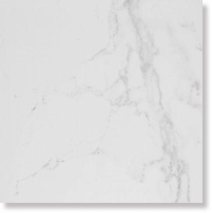 Плитка Marmol Carrara Blanco 43x43