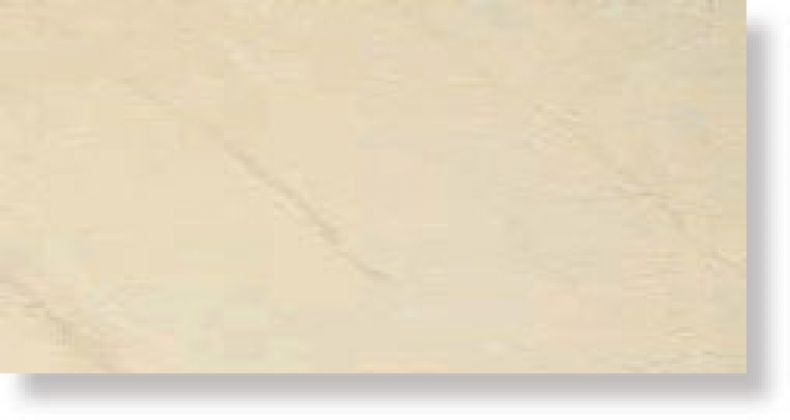 Плитка Serena Marfil 20x40