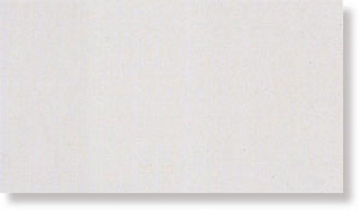 Плитка Ice-H 23x40