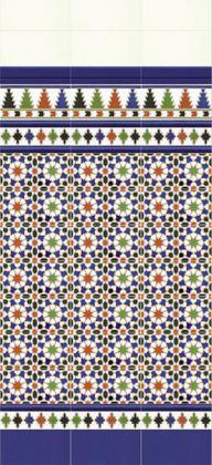 Cordoba (Cas Ceramica)
