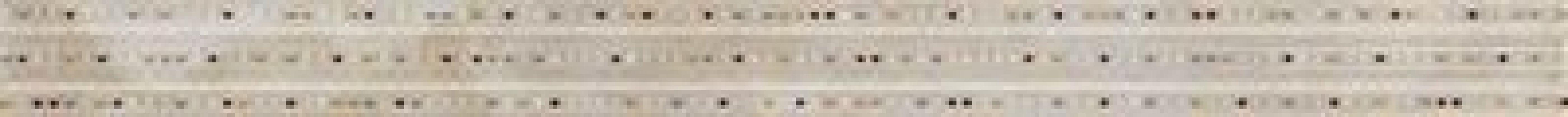 List.Cachemir Beige 4x60