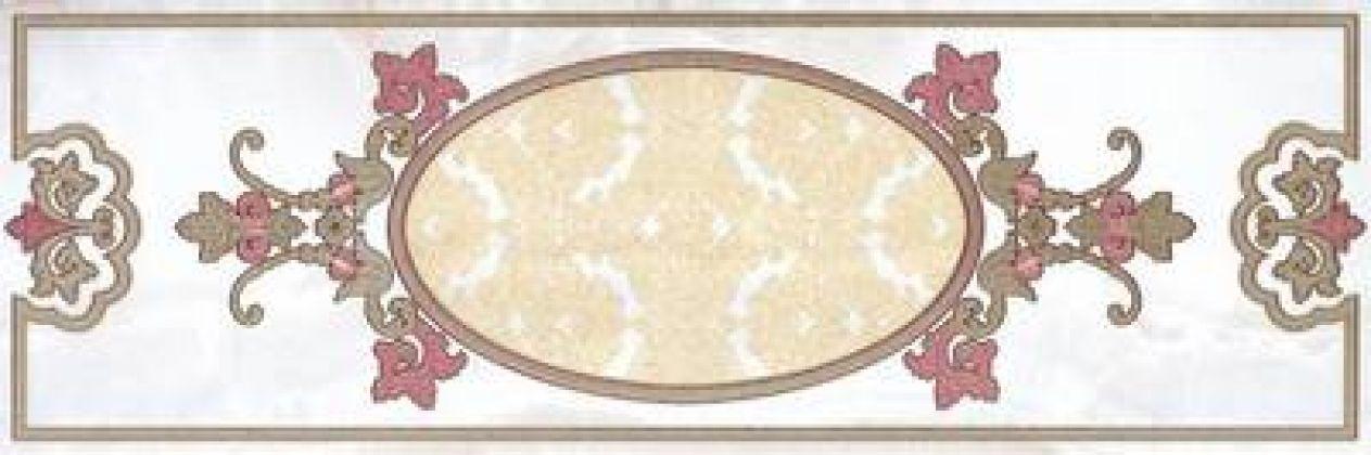 Alegoria A Gris 40x120