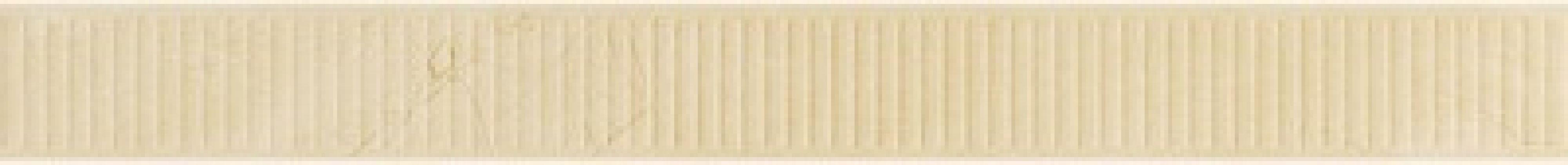 Beige Listwa Strukturalna 8x60