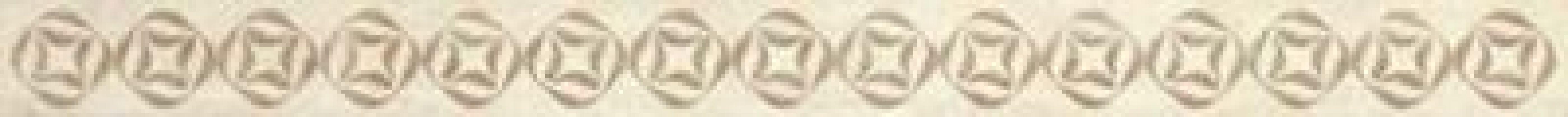 Beige Listwa 5,8x75