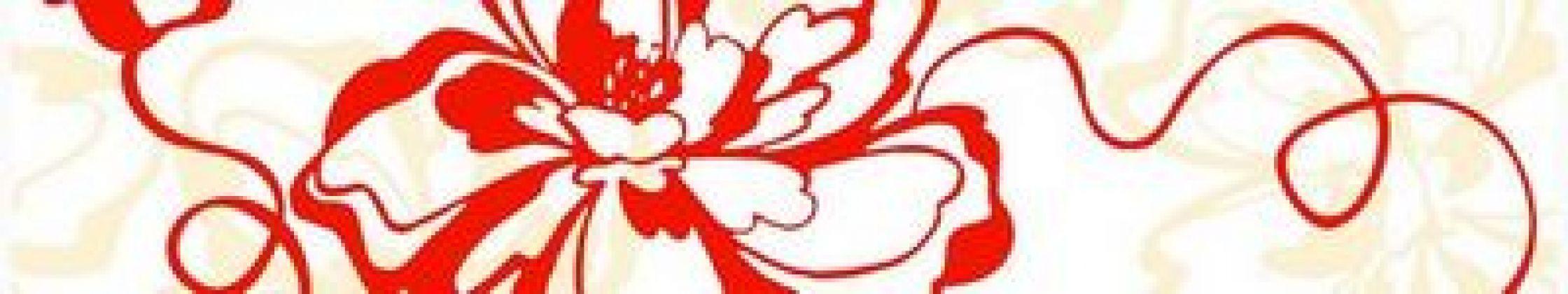 Монро красный 7x40