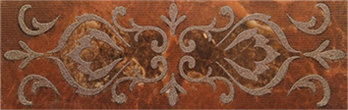 Букингем 3Т Бордюр коричневый 3х9,8 9,8x30