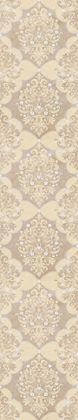 Магриб Бордюр настенный коричневый 1507-0010 7,75x45
