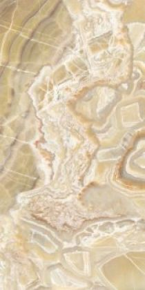Pav. Supreme gold pulido po rect. 60x120