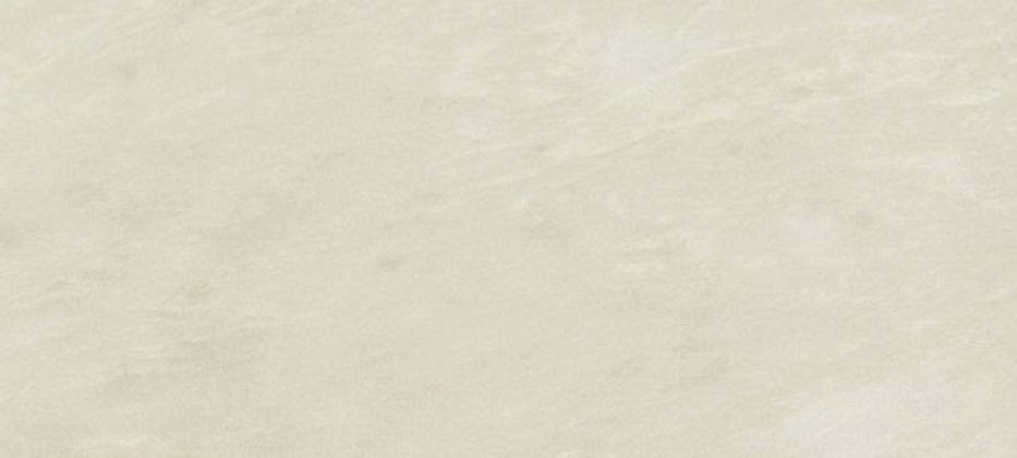 Marvel Imperial White Lappato 120x278