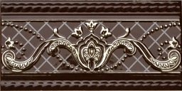 Бордюр Paisley Border Chocolate