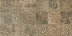 Slate Ramage Decor Nat-Rett Beige/Ruggine